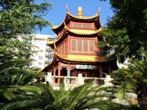 Chinese Garden of Friendship, Sydney, Australia - photo by Katie @ Second-Hand Hedgehog travel blog