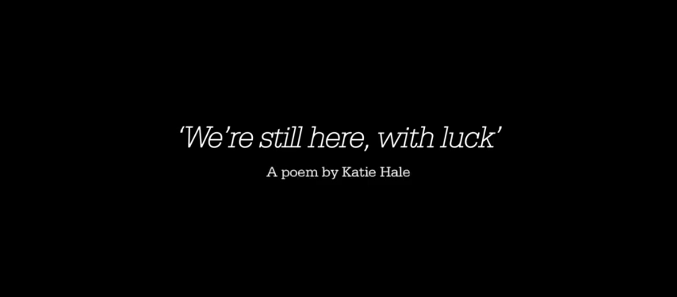 poem by Katie Hale